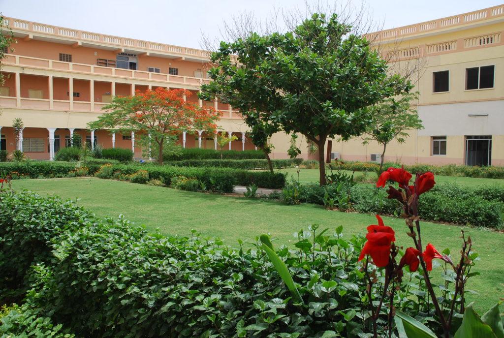 Campus inside